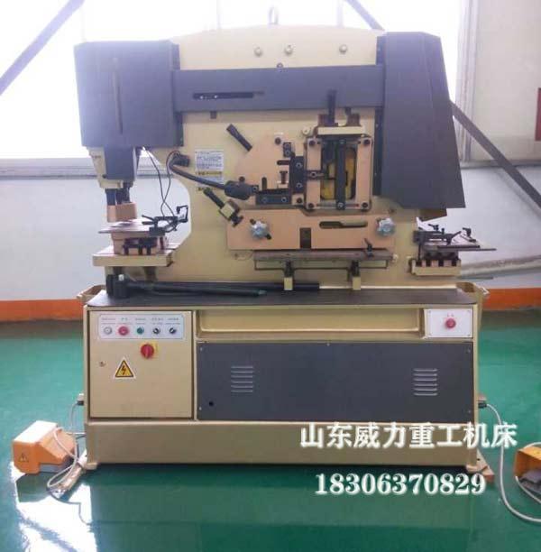 Q35Y-30液压联合冲剪机