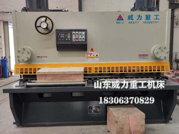 25x2500液压闸式剪板机